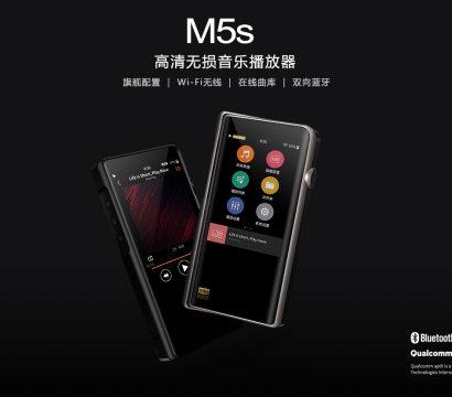 山灵M5s无损音乐播放器 V2.1固件更新